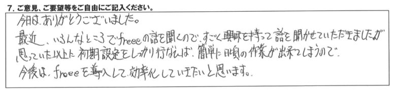 20151111_akimoto