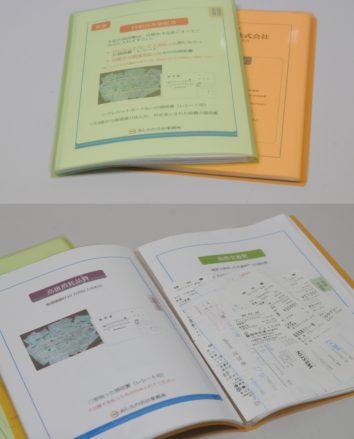 sun-folder