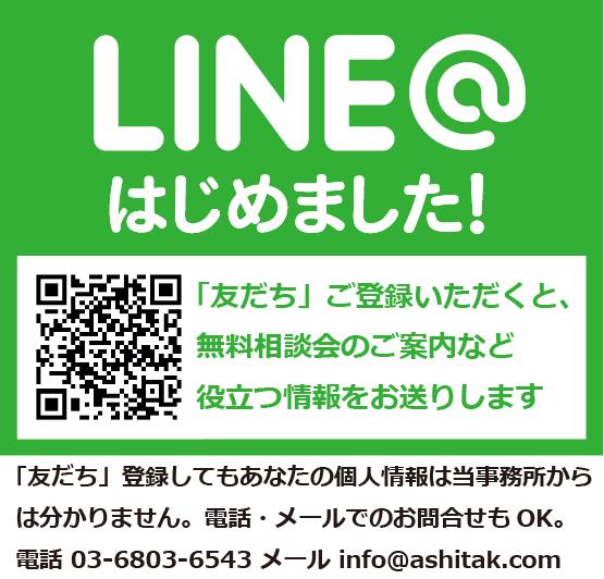 line_start_text