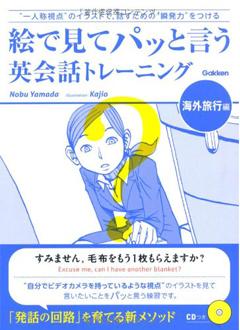 user-002-book