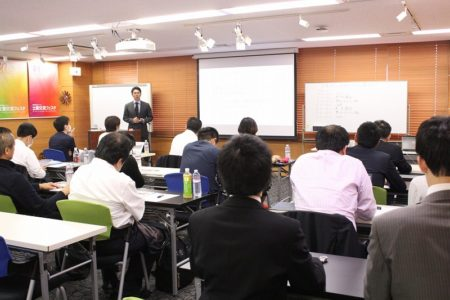accs_seminar