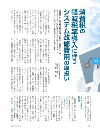 articles_Kigyojitsumu_201808